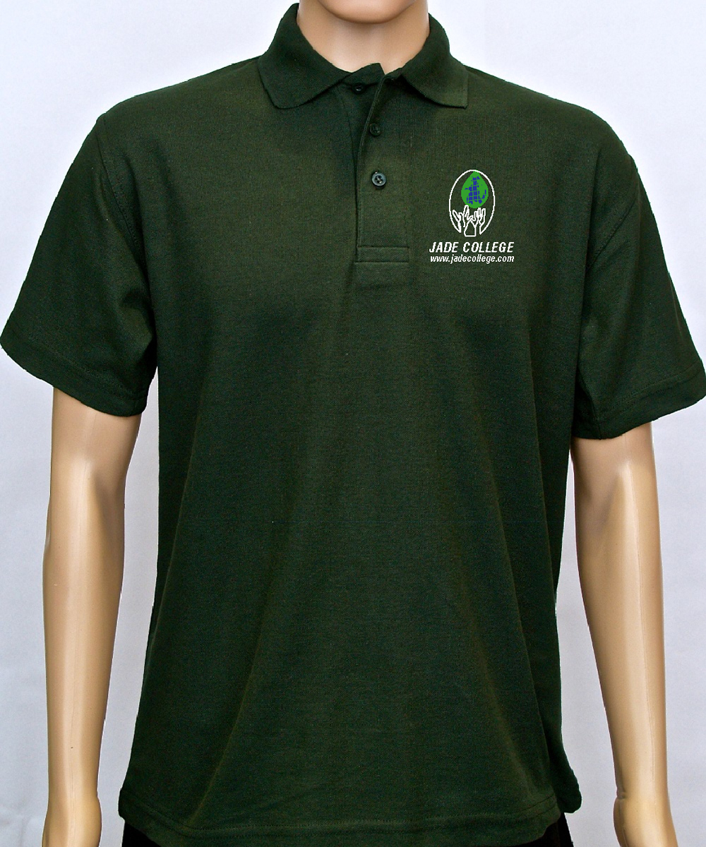 jade college classic polo shirt